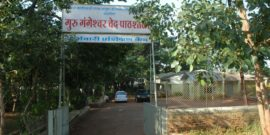 Ved School